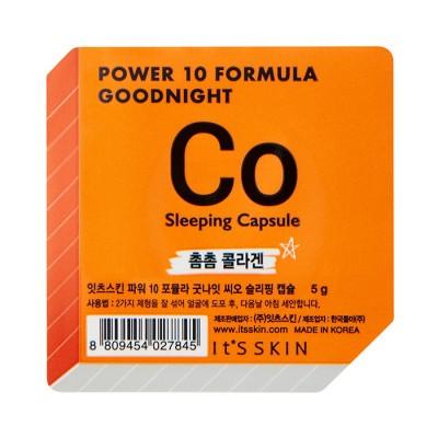 Маска-капсула ночная коллагеновая It's Skin Power 10 Formula Goodnight 5г: фото
