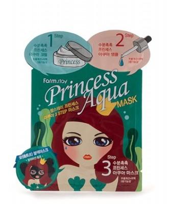 Маска для лица трех-этапная увлажняющая Princess 3-steps mask-aqua: фото