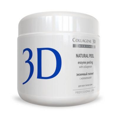 Пилинг с коллагеназой Collagene 3D NATURAL PEEL 150 г: фото