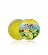 Гель для тела витаминный Calamansi Vitamin Soothing Gel 300мл: фото