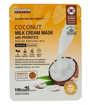 Маска тканевая с кокосовым молочком и пробиотиками MBeauty Coconut Milk Cream Mask With Probiotics 22мл: фото