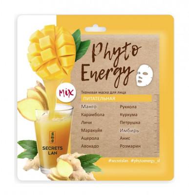 Тканевая маска питательная Secrets Lan Phyto Energy с манго и имбирем 40 г: фото