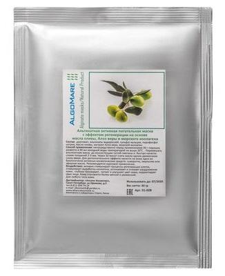 Альгинатная питательная маска с маслом оливы ALGOMARE 30г: фото